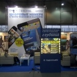 Moscow Dive Show 2018_9